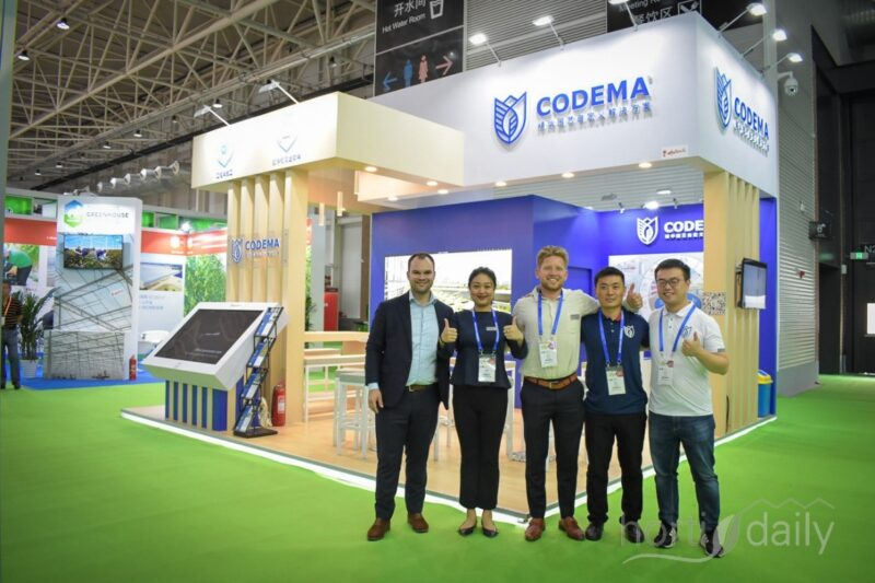 China team at a exhibition